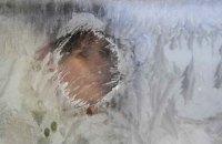 У середу в Києві до -7 градусів морозу, без опадів