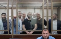 ЕС отреагировал на приговор ростовского суда крымским татарам