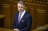 """Вітренка позбавлять статусу """"в.о."""" міністра, якщо Рада втретє провалить його кандидатуру"""