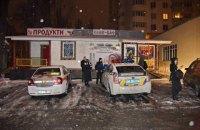 В Киеве парень устроил стрельбу по людям после ссоры с девушкой