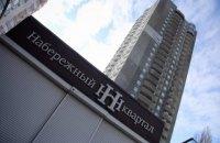 В Одессе поймали организатора строительной аферы