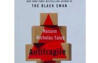 """Книга: дослідження """"антикрихкості"""""""