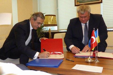 Туреччина виділила Україні гроші на закупівлю військових товарів