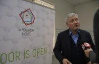 """""""Я готов инвестировать в науку, именно для этих целей создан Дом инноваций"""", - Игорь Янковский"""