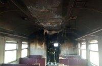 В Киеве горел вагон электрички