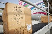 """До """"Борисполя"""" прибув третій літак з Китаю з 100 тис. ПЛР-тестів"""