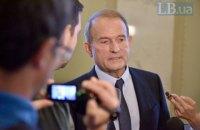 Медведчука во время поездки в Крым сопровождали сотрудники полиции охраны