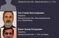 Четверо депутатов из Закарпатья и заместителя мэра Чопа внесли в базу Миротворца