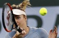 Світоліна програла в 1/4 фіналу і покинула турнір WTA в Китаї