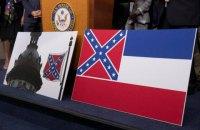 Останній американський штат відмовився від емблеми конфедератів у своєму прапорі
