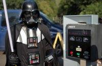 Дарт Вейдер и одесситы ликвидировали незаконную парковку