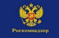 """Роскомнадзор не нашел нарушений закона в статье Кадырова про """"шакалов"""""""