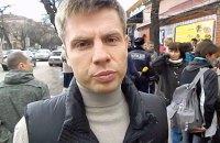 Гончаренко в безопасности, его хотел покалечить отец антимайдановца, погибшего в Доме профсоюзов