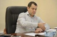 """Нардеп Єфімов купив """"вертолітний майданчик Януковича"""" і оформив його на маму"""