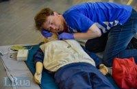 В Киеве провели соревнования медколледжей по первой неотложной помощи