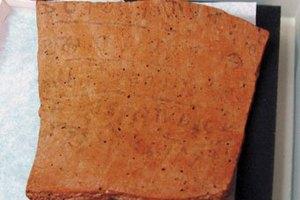 Ученые расшифровали старейшую надпись на иврите