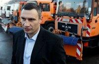 Киев получит от Германии 15 старых снегоуборочных машин