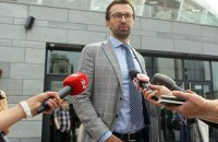 САП відкрила кримінальне провадження стосовно нардепа Лещенка
