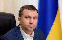 Главой Окружного админсуда Киева снова стал Вовк