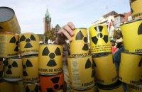 Власти сделали шаг к производству ядерного топлива в Украине