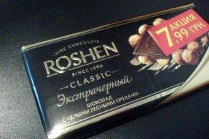 Проверка кондитерской продукции Roshen в Беларуси продлится до сентября
