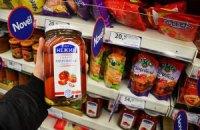 Українські товари для європейських магазинів