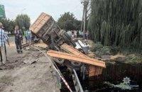 В Староконстантинове на восемь месяцев закрыли участок дороги Житомир - Черновцы