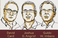 Нобелівську премію з економіки отримали троє вчених із США