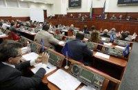 Київрада прийняла бюджет-2014