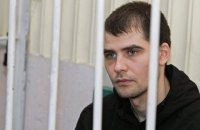 Крымский активист Евромайдана Костенко вышел на свободу