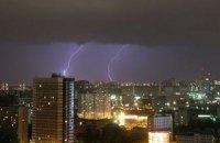 В воскресенье в Киеве днем прогнозируют грозы