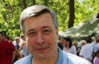 У Кропивницькому невідомі застрелили адвоката біля СІЗО (оновлено)