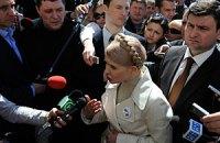 """Тимошенко призывает отблагодарить """"чернобыльцев"""" свечами"""