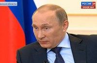 """Путин """"с большой обеспокоенностью"""" наблюдает за востоком Украины"""