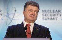 Rothschild подтвердил подписание трастового договора с Порошенко