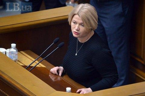 Найактивнішими лідерами фракцій у 2020 році були Геращенко та Железняк, - КВУ
