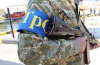 У південних прикордонних районах України оголошено збори тероборони