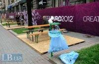 У Львові відбулося відкриття фан-зони