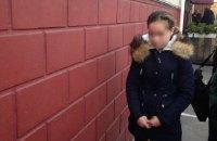 Жительница Василькова получила пять лет условно за попытку продать сына за $35 тыс.