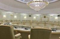 Українська делегація в ТКГ підтримала повернення до очних зустрічей, але не в Мінську, - Костін