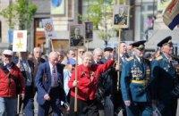 Украина празднует 68-ю годовщину победы над нацизмом