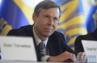 Україна передумала вводити візи з Росією
