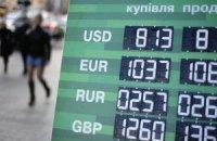 Deutsche Bank: доллар будет дороже евро в 2018 году