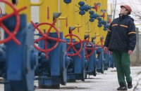 Украина сократила импорт газа на треть в 2016 году