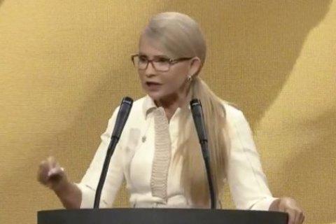 Тимошенко обещает новаторам налоговые каникулы и дешевые кредиты