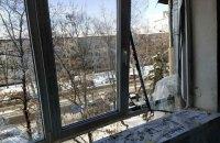 В киевской пятиэтажке во время сварочных работ произошел взрыв газа