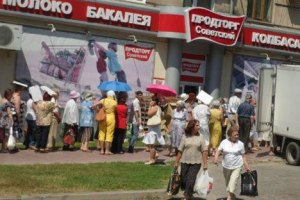 Депутат в свой день рождения раздал луганчанам колбасу и водку