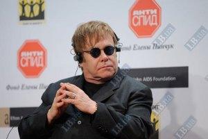 Елтон Джон і Queen дадуть сьогодні безкоштовний концерт у Києві