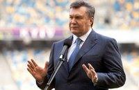 Янукович вважає проведення ЧЄ-2012 з футболу перемогою України