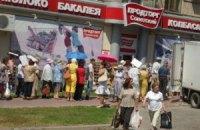 Депутат у свій день народження роздав луганчанам ковбасу та горілку